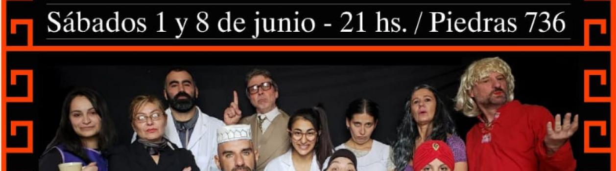 PROHIBIDO PARA DOCENTES – Sábado 1 y 8 de junio – 21hs.