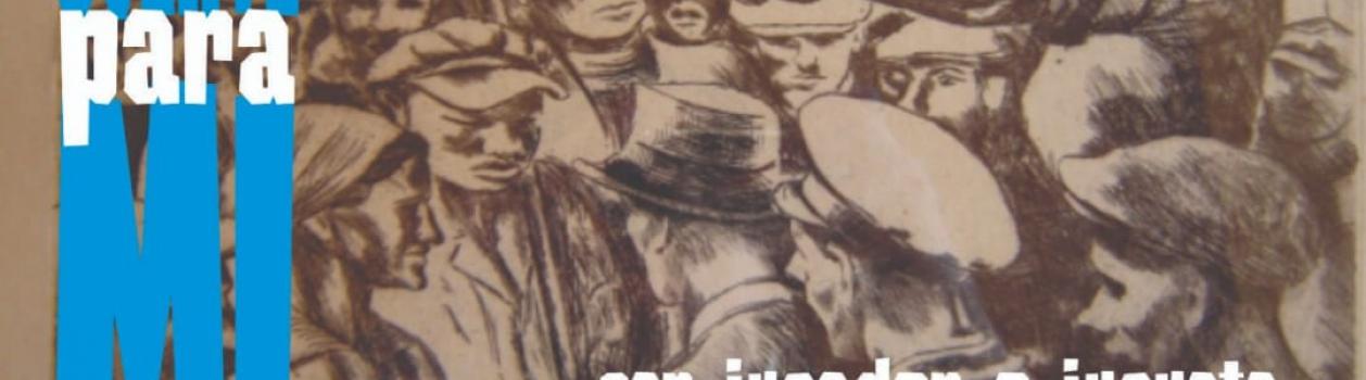 SUERTE PARA MI de Guillermo Farisco en UTE – Viernes 26 de Abril – 20:30hs A LA GORRA
