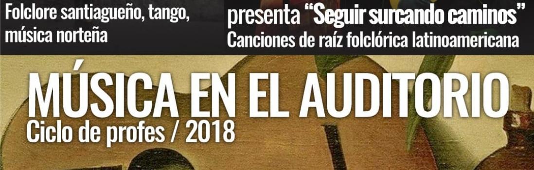 Camila Carabajal – Karina Monteagudo. Ciclo de profes 2018 en UTE – Viernes 23 de Noviembre 20:30hs.